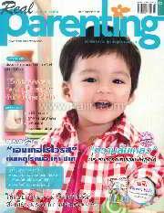 Real Parenting ฉ.91 (น้องนนท์-ด.ช.นนทภัฒน์ ภาสถิตย์)