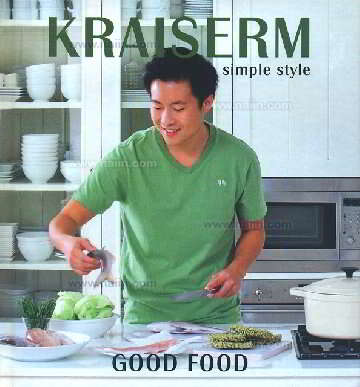 Kraiserm Simple Style - Good Food