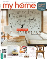 MY HOME ฉ.29 (ต.ค.55)