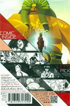 LET'S Comic 21