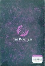 ตะวันรัตติกาล The Dark Sun Vol.5