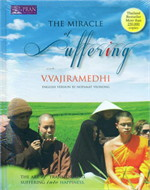 The Miracle of Suffering (Eng)