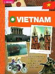 Vietnam คู่มือนักเดินทางเวียดนาม