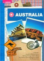Australia คู่มือนักเดินทางออสเตรเลีย