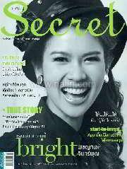 Secret ฉ.104 (ไบรท์-พิชญทัฬน์ จันทร์พุฒ)
