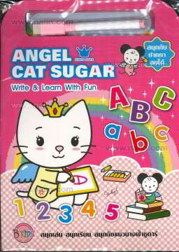 Angel Cat Sugar Write & Learn With Fun ส