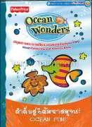 Ocean Wonders: ดำดิ่งสู่ใต้สมุทร! OCEAN