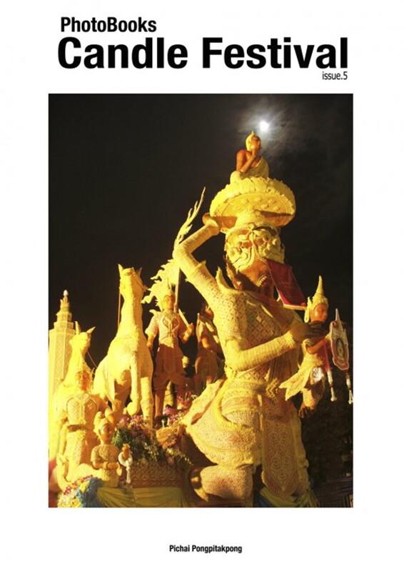 Candle festival Vol.5