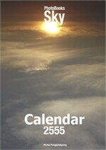 CalendarSky2555
