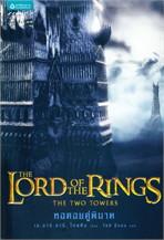 The Lord of the Rings : หอคอยคู่พิฆาต (ปกอ่อน) (ปกใหม่)