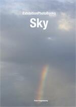 SkyVol.15