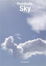 SkyVol.17