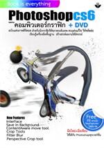 Photoshopcs6+dvd