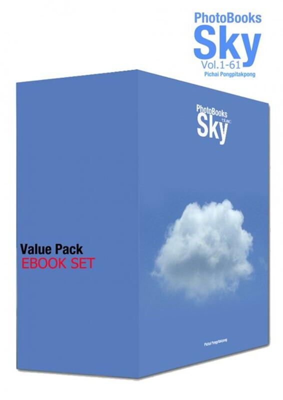PhotobooksSky1-61 ebook set value pack
