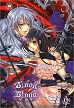 Blood x Blood รัตติกาลล่ารัก Vol.01