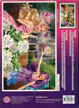 BarbieThe Princess & The Popstar Perfe