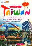 Next Station...Taiwan