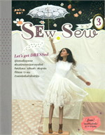 Sew, Sew 3