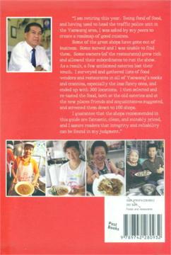 Yaowaraj, The Best 100 of Bangkok's Chinatown Street Foods (Eng)