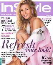 InStyle ฉ.66 (Gwyneth Paltrow)