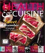HEALTH & CUISINE ฉ.143 (ธ.ค.55)
