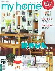 MY HOME ฉ.31 (ธ.ค.55)