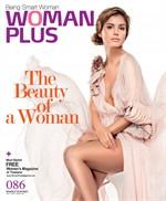 Womanplus magazine086(ฟรี)