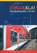 Eurailkla! เที่ยวยุโรปด้วยรถไฟ 5 ประเทศ (ปกใหม่)