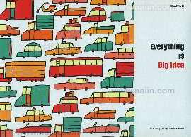 ชุด Box Set Everything is Big Idea