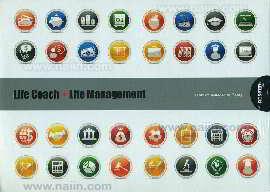 ชุด Box Set Life Coach + Life Management
