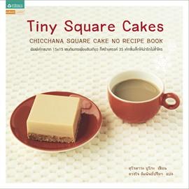 Tiny Square Cakes