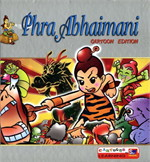 Phra Abhaimani (Cartoon Edition)