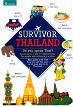 Survivor Thailand (Eng)
