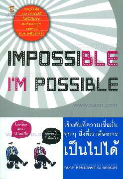 IMPOSSIBLE I'M POSSIBLE