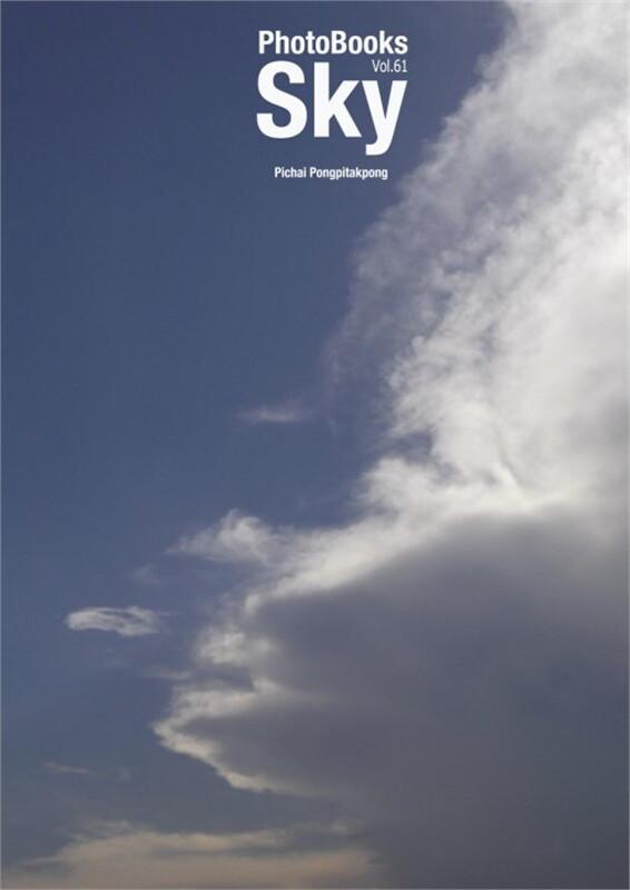 SkyVol.61