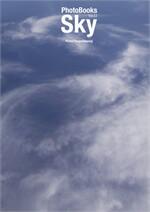 SkyVol.63
