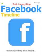 FacebookShopOnline