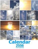 CalendarSky2556