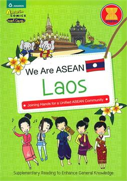 We are ASEAN : Laos (Eng)