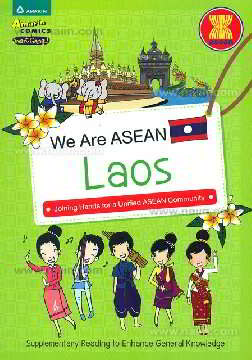 We are ASEAN : Laos (Eng)
