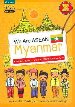 We are ASEAN : Myanmar (Eng)