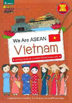We are ASEAN : Vietnam (Eng)