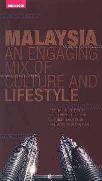 Malaysia คู่มือนักเดินทางมาเลเซีย