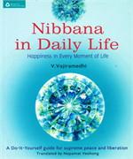 Nibbana in Dairy Life (Eng)