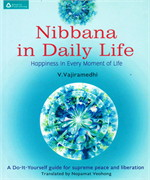 Nibbana in Dairy Life (Eng)
