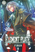 Element Plate เสี้ยวพลังพิภพ สยบทั่วฟ้า 2