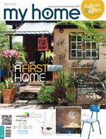 MY HOME ฉ.32 (ม.ค.56)
