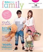 Family016 (ฟรี)