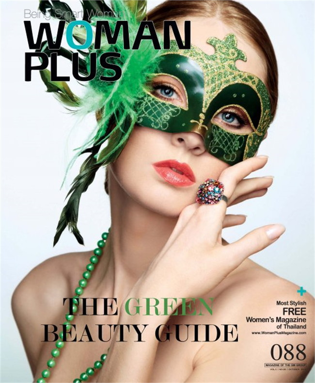Womanplus magazine088(ฟรี)