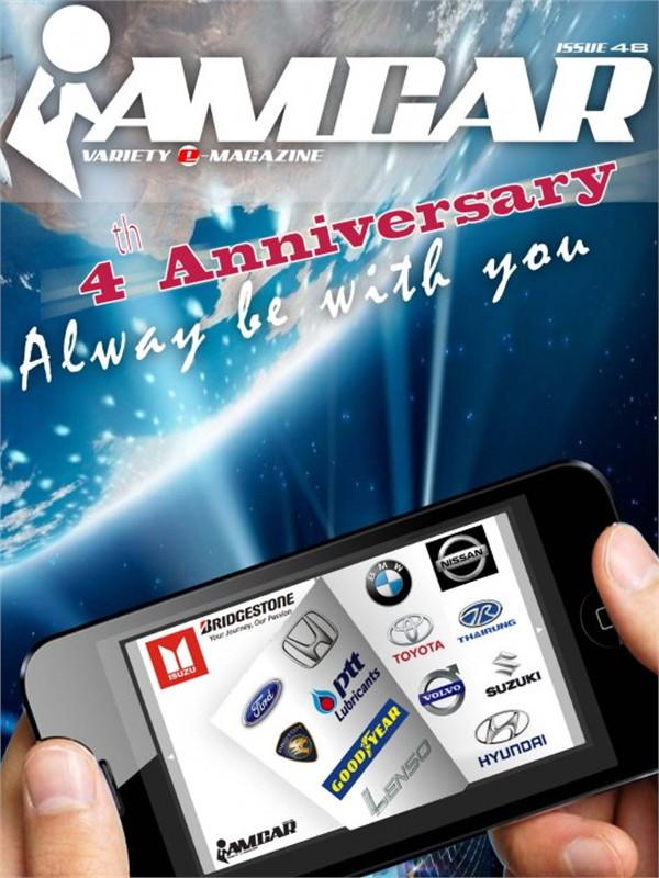 iAMCAR VARIETY E-MAGAZINE ISSUE48(ฟรี)